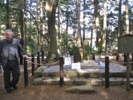 紀貫之 墓所